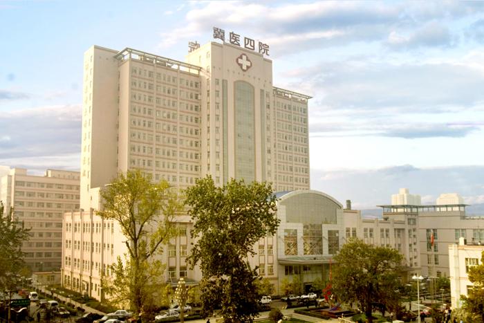 第四医院.jpg